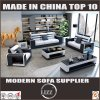 European Hotel Furniture Upholstered Leather Sofa