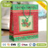 Holiday Green Leaves Daily Necessities Clothing Gift Paper Bags