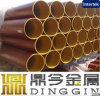 Sml Waterproof Epoxy Coating Drainage Pipe