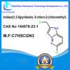 Imidazo[1, 2-B]Pyridazine, 6-Chloro-2- (Chloromethyl)