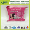 Makeup Remover Cleaning Wet Wipes for Women