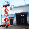 12m Manganese Steel Scissor Lift with Ce & ISO9001