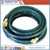 Plastic Pipe PVC Garden Water Hoes Flexible Vacuum Pipe PVC Nylon Braided Tube