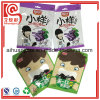 Customized Brand Three Side Sealed Plastic Bag for Soft Sweet