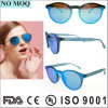New Fashion Sunglasses Ladies Women Retro Round Sun Glasses