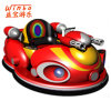 Funny Children Amusement Bumper Car for Playground (B09)
