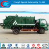 ISO Standard Faw 4X2 Garbage Truck for Sale