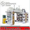 Mini Ci (Central Drum) Flexo Printing Machine with Video Inspect