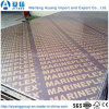 Wholesale Black/Brown/Red Film Faced Plywood/Shuttering Plywood with Logo