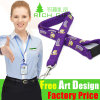 Design Double Printing Neck Strap Lanyard with Quick Release Clip