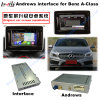 Upgrade GPS Android Multimedia Video Interface Navigator for (12-14) Benz C/E/A/B/Ml/Glk