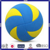 New Design Size 5 Beach Volleyball