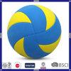 New Design Size 5 Beach Volleyball
