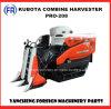 Kubota Combine Harvester PRO-208