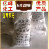 Light Magnesium Carbonate High Quality Made in China