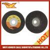 Kexin Abrasive Non Woven Polishing Disc
