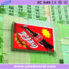 P20 Arc Outdoor Curved Screen LED Display Video for Advertising