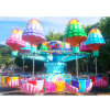 2018 Jerry Fish Amusement Park Kiddie Ride for Family Fun