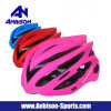 2017 New Lightweight Cushioning Cycling Bike Riding Helmet