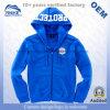 Wholesale Men's Hoodie Jackets / High Quality Fleece Hooded Sweatshirts