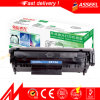 12X Compatible Laser Toner Cartridge Q2612X for HP 1010/1012 (Q2612X) (AS-Q2612X) (Q2612X)
