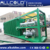 CE Approved Fresh Produces Vacuum Cooler