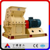 European Type Stone Hammer Crusher Mill