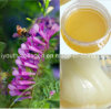Honey, Top 100% Pure Natural Heather Honey, Anticancer, No Pollution, No Heavy Metal, No Antibiotics, Long-Term Use, Prolong Life, Health Food