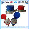 Single Jet Dry Type Water Meter From Manufacturer (DN15-DM25)