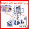 High Speed Mini Film Blowing Machine