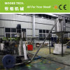 Double-Stage Waste Film PE Pellet Making Machine
