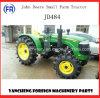 John Deere Mini Tractor 484