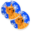 Promotion Animal Protection Cup Coaster