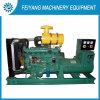 135kw/180HP Marine Generator with Deutz Tbd226b-6c4