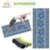 Machine Washable Rubber Yoga Mat
