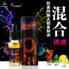 High Quality E-Liquid E-Juice Mini E Cigarette