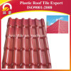 2.5mm/3.0mm Best Price of Synthetic Resin Roof Tile in 25 Years Warranty