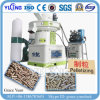 1-1.5t/H Rice Husk Pellet Mill Machine