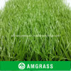 60mm Football Grass of Straight Yarn with Stem