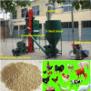 Small Farm Use Animal Feed Production Line