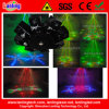8 Claws Rg UFO Effect LED Laser Light