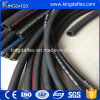 China Manufacturer 1 Inch Flexible Hydraulic Hose