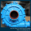 Single Stage End Suction Horizontal High Pressure Centrifugal Slurry Pump