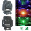 2015 Newest 25PCS 15W 4in1 Osram LED Stage Light (YS-255)