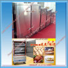 China Supplier Steam Rice Making Machine