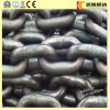 Hot DIP Galvanized Studless Link Anchor Chain