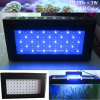 New Dimmable 150W LED Aquarium Light for Marin Tank Grow (SA-150W3)