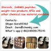 99% High Purity Pharmaceutical Intermediate Powder Beclomethasone Dipropionate CAS: 5534-09-8