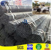 Q195 Cold Rolled Mild Steel Pipe