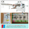 Instant Noodle Packaging Machinery (FFC720)